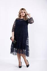 Синее вечернее платье для полных женщин