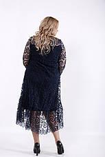 Синее вечернее платье для полных женщин, фото 3