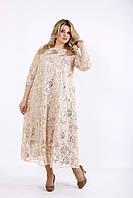 Бежевое нарядное платье больших размеров