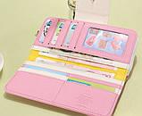 Кошелек женский розовый с бежевым код 127, фото 7