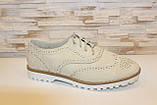 Туфли женские бежевые на шнурках Т013, фото 8