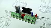 4-канальный усилитель м/с TDA7388 (4x41Вт) 9-18В.