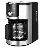 Кофемашина капельная сенсорная GDC-G1059 1050Вт, объем 1,2 л (GRUNHELM)