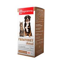 Гепатовет Актив суспензія для собак і кішок 100 мл Apicenna Росія 18055