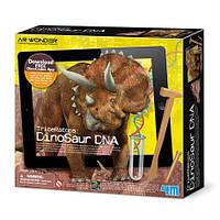 Набор для раскопок 4M ДНК динозавра Трицератопс (00-07003)