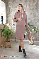 Платье dacota dr-40.212 для беременных m Юла мама