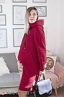 Платье dacota dr-40.211 для беременных l Юла мама