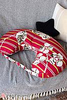 Подушка для кормления nur-1.1.1 one size Юла мама