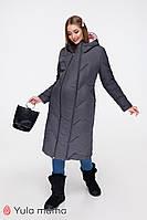 Зимнее пальто tokyo ow-49.022 для беременных s Юла мама