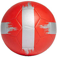 М'яч футбольний ігровий adidas EPP II Glider Soccer Ball розмір 5, фото 2