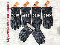 Перчатки мужские, кожа + мех