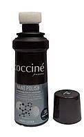Блеск Темно синий для кожи Nano polish Кочине Coccine 75мл Польша