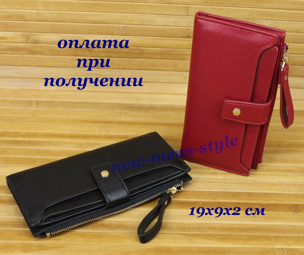 Женский кожаный кошелек клатч гаманець шкіряний барсетка Canevo