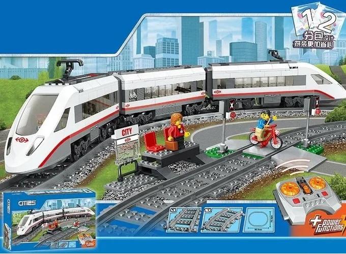Конструктор Сити Скоростной поезд на управлении