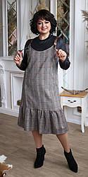 Женский комплект,платье и гольф, ткань вельвет и масло, размеры 48,50,52,54,(2099) светлая клетка,сукня