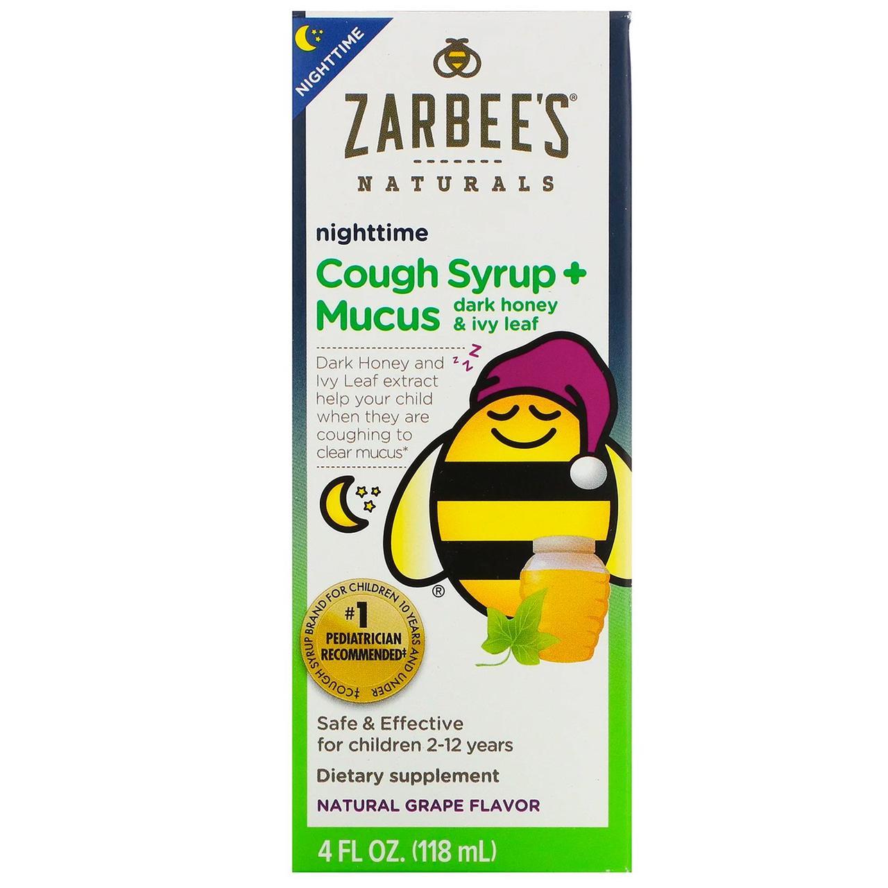 Ночной сироп от кашля плющ, 2-12 лет, натуральный виноградный ароматизатор (118 мл) Zarbee's