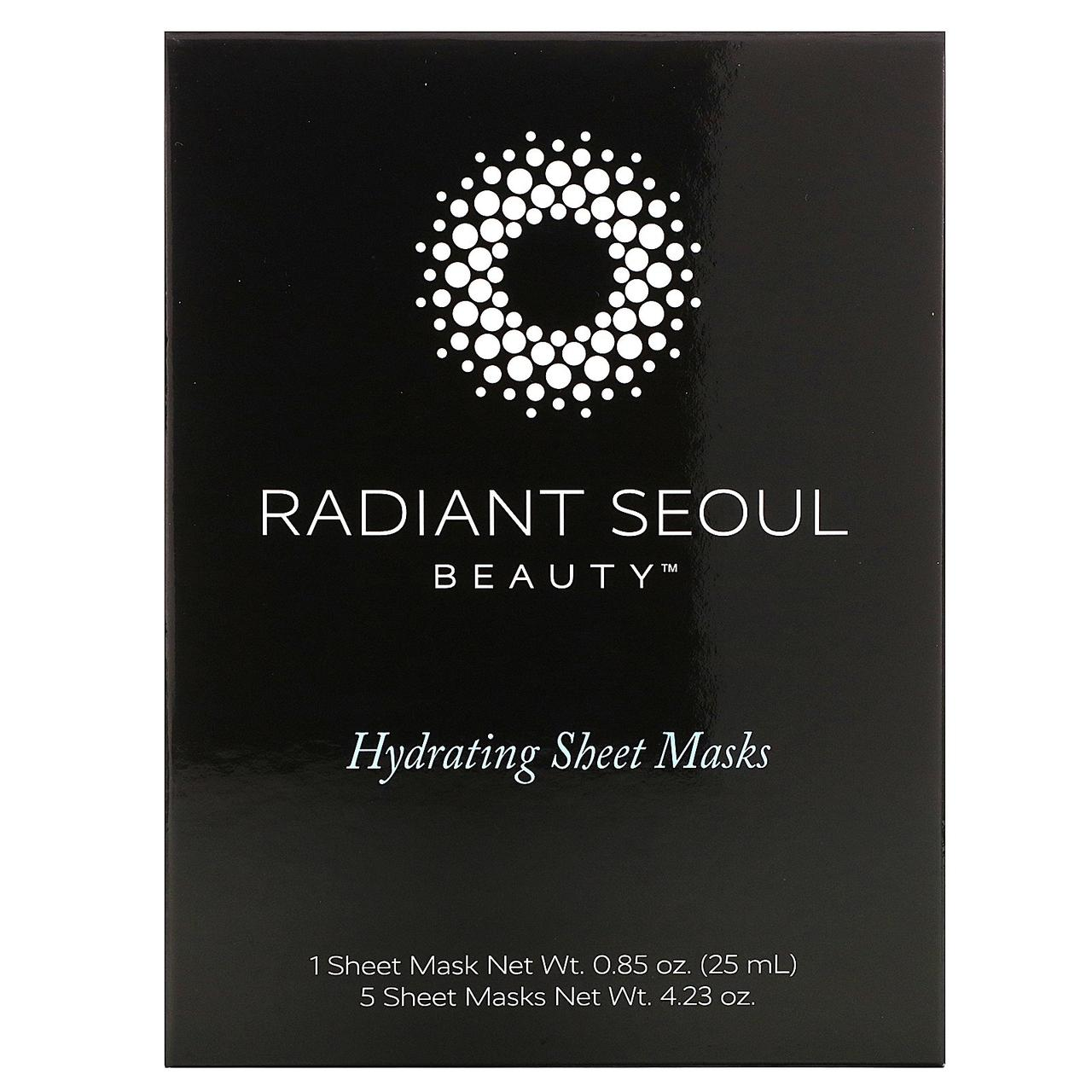 Увлажняющая тканевая маска, 5 шт. по 25 мл, Radiant Seoul