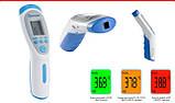 Термометр бесконтактный инфракрасный  Berrcom JXB-182, фото 3