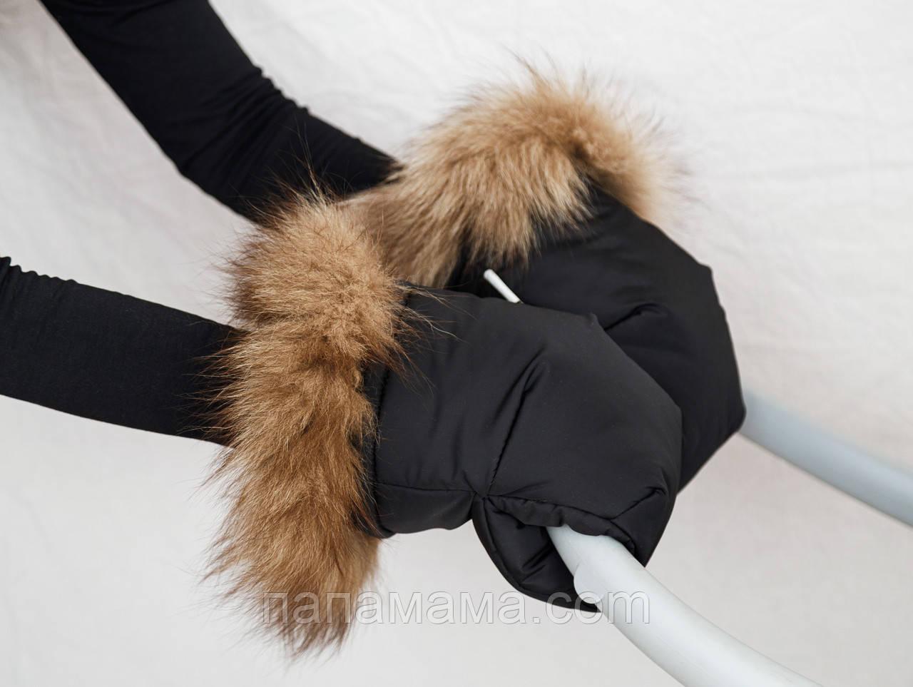 Муфта варежки для коляски с натуральным мехом, черные
