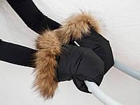 Муфта варежки для коляски с натуральным мехом, черные, фото 1