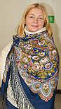 Посадский 874-14, павлопосадский платок (шаль) из уплотненной шерсти с шелковой вязаной бахромой, фото 9