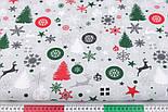 """Стандартний клапоть тканини 40*40 см """"Ялинкові кульки, сніжинки і зірки"""", фон - сірий, фото 3"""