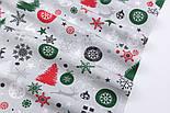 """Стандартний клапоть тканини 40*40 см """"Ялинкові кульки, сніжинки і зірки"""", фон - сірий, фото 5"""