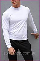 Белый свитшот, унисекс, весна-осень. Мужской, женский свитшот. Спортивная кофта, спортивные кофты