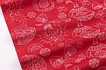 """Стандартний клапоть тканини 40*40 см """"Білі контури ялинкових іграшок"""" на червоному, фото 6"""