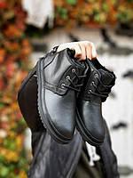 Ботинки мужские Ugg зимние черного цвета. Стильные мужские теплые Угги кожаные черные., фото 1