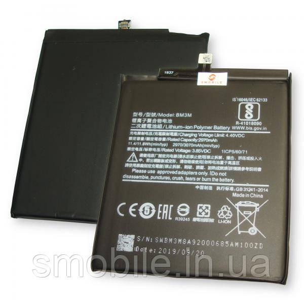 Аккумуляторная батарея Xiaomi BM3M Mi 9 SE