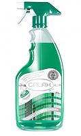 Средство для мытья стекол и зеркал Galax Кипарисовый сад спрей 1000мл