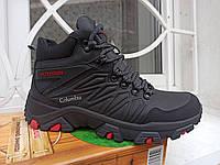 Зимние спортивные кроссовки ботинки Columbia