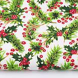 """Стандартный лоскут ткани 40*40 см """"Остролист с красными ягодами"""", фото 2"""