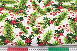"""Стандартный лоскут ткани 40*40 см """"Остролист с красными ягодами"""", фото 3"""