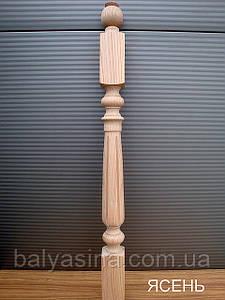 Деревянная балясина-столб из ясеня фрезерованная