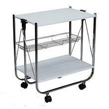 Стол сервировочный складной белый 84 х 68 x 40 см