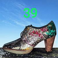 Туфлі жіночі, р.39
