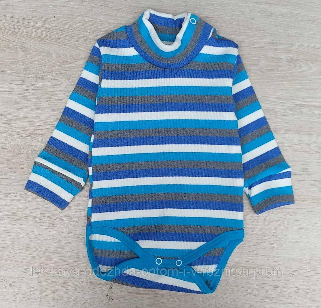 Бодик детский,22-28 размеры, кашкорсе, синий