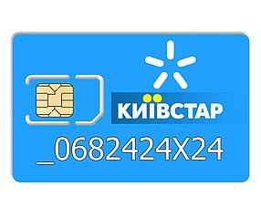 Красивий номер Київстар 0682424X24