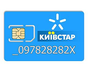 Красивий номер Київстар 097828282X