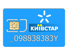 Красивий номер Київстар 098838383Y