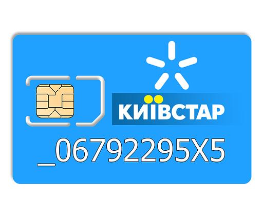 Красивый номер Киевстар 067-9229-5X5, фото 2