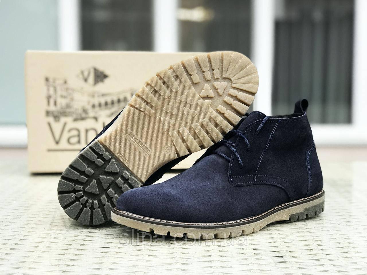 Мужские замшевые туфли Vankristi тёмно синие