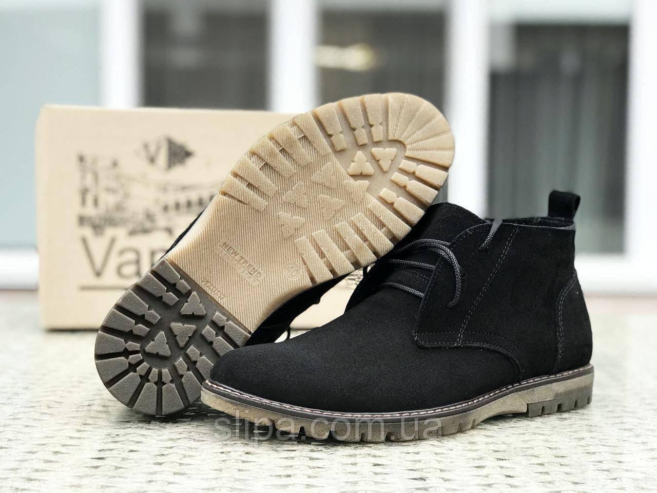 Чоловічі замшеві туфлі чорні Vankristi