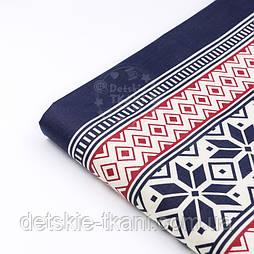 Стандартний клапоть тканини 40*40 см з новорічним орнаментом червоно-синього кольору