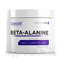 OstroVit бета-аланін Beta Alanine (200 g)