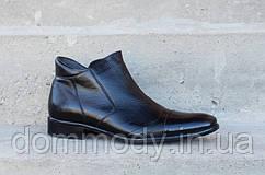 Ботинки мужские из кожи Town зимние