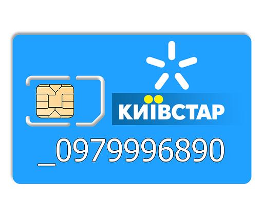 Красивый номер Киевстар 097-999-68-90, фото 2