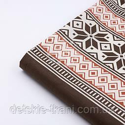 Стандартний клапоть тканини 40*40 см з новорічним орнаментом червоно-коричневого кольору